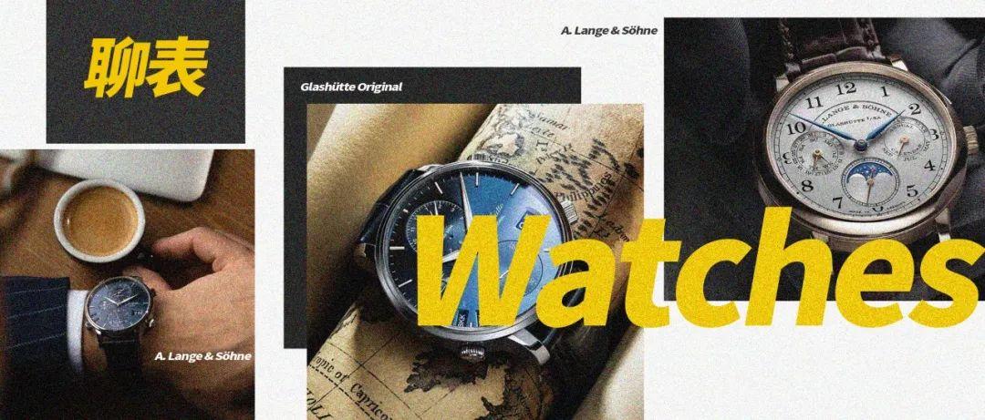 盘点   这3个手表品牌看似低调,但比劳力士地位更高