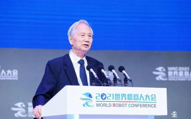 「大咖论道」他们在2021世界机器人大会上都说了什么