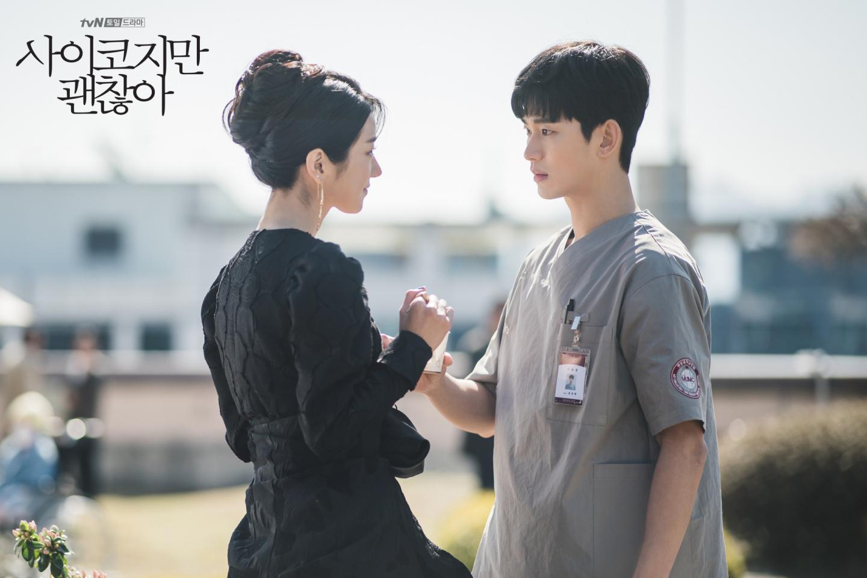 今年热播韩剧,金秀贤服兵役之后的第一部爱情甜美剧