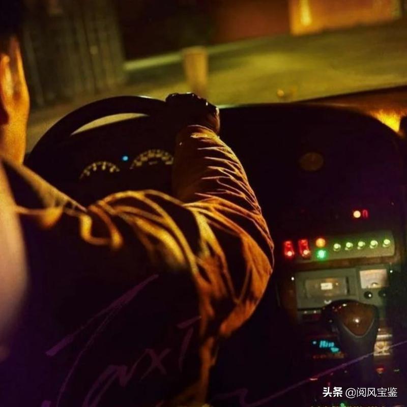 《模范出租车》太红了,李帝勋1亿报酬被挑刺,这就是蹿红的代价