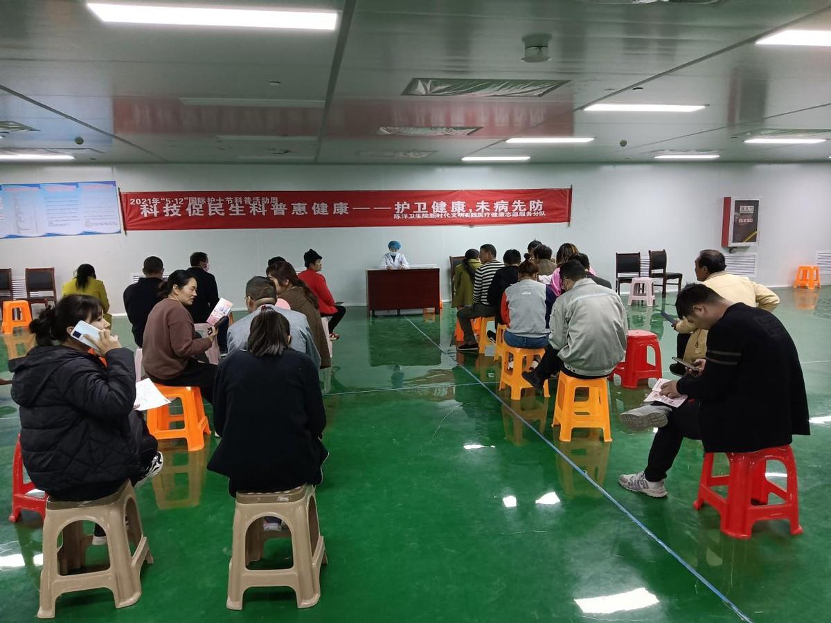 陈洋卫生院开展5.12国际护士节科普知识宣传活动