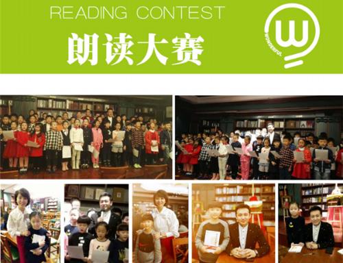 豌豆语文加盟提升语文能力学习