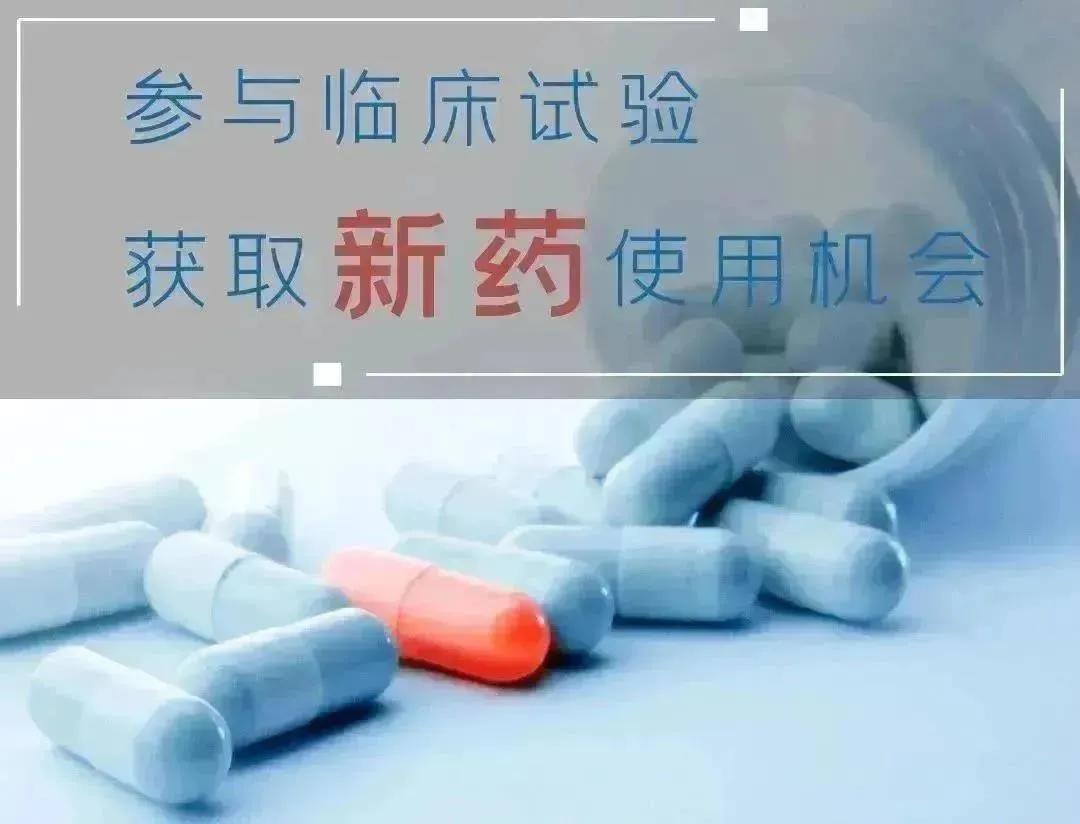 国产PD-L1新药GR1405联合化疗招募三阴性乳腺癌