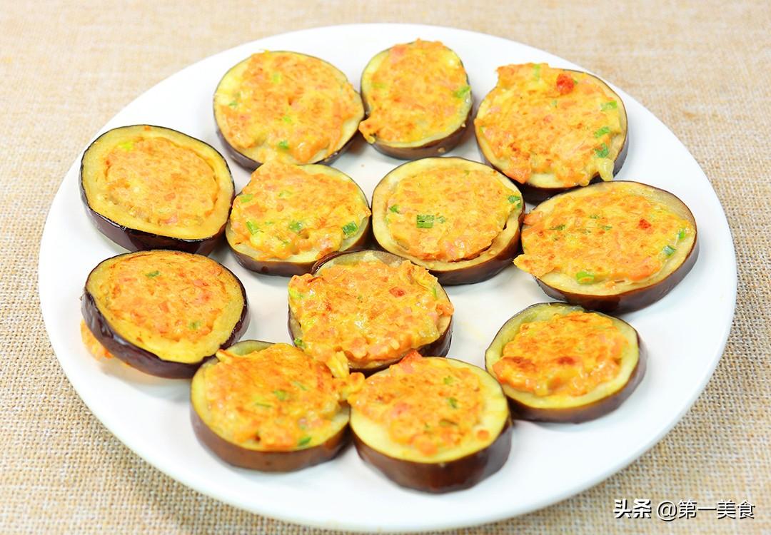 【煎茄子】做法步骤图 简单营养 全家人都爱吃