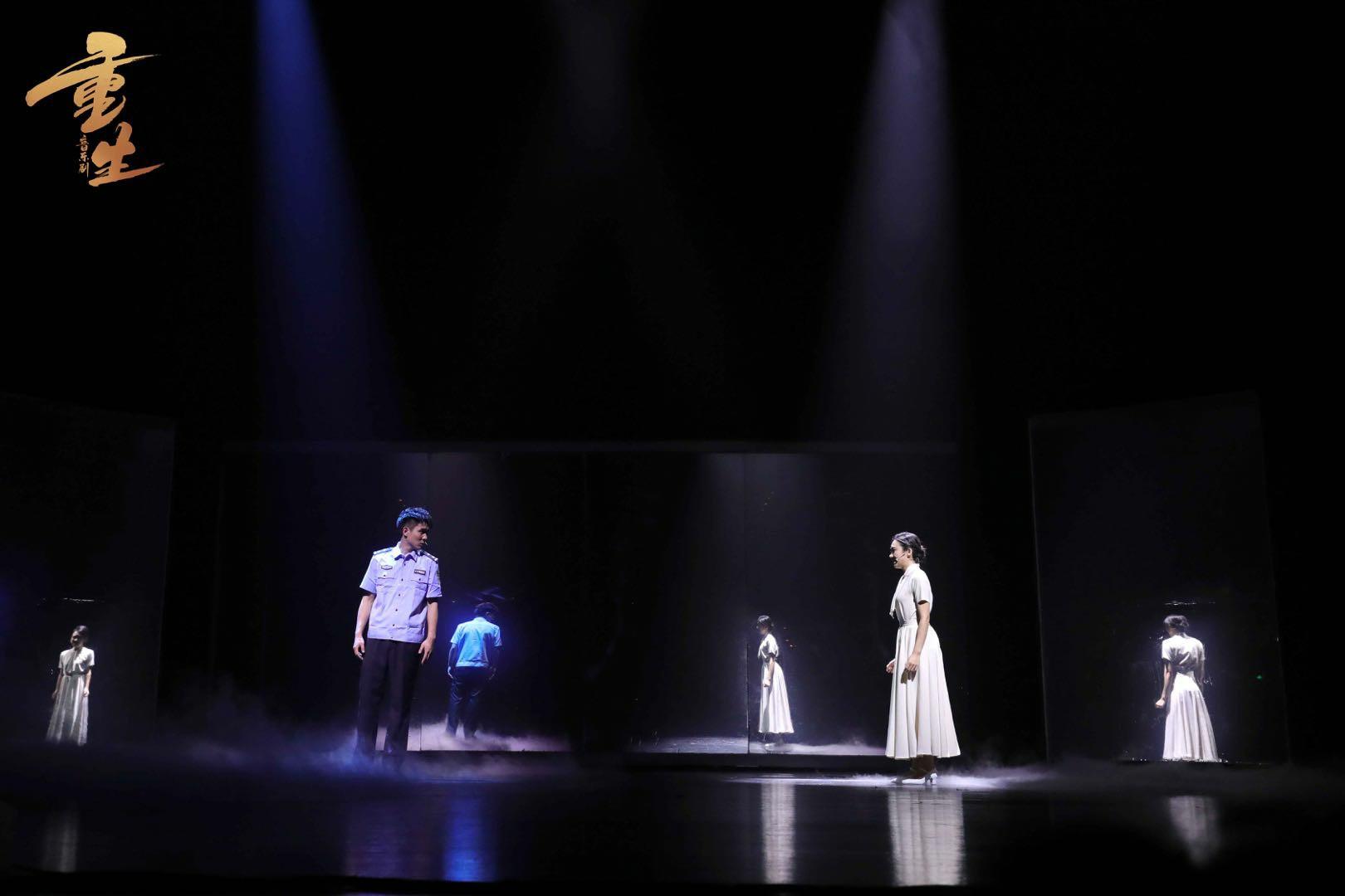 国内首部禁毒题材音乐剧《重生》首演 致敬时代英雄
