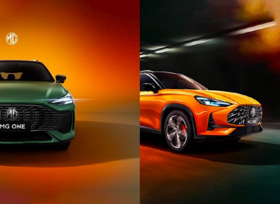 一车、双面、多元,新物种 MG ONE正式亮相