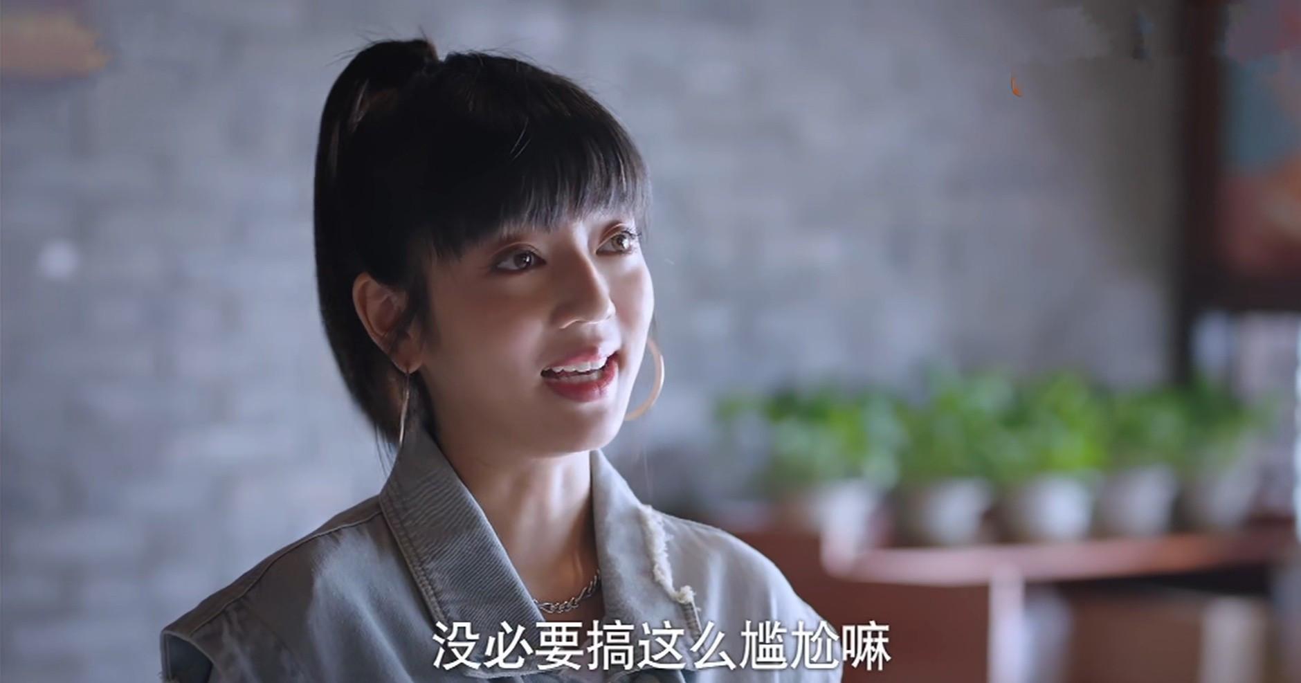 《以家人之名》唐灿:拿得起放得下,才是当代女性成熟的爱情观