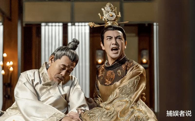 """让""""黑人""""演明朝皇上,这部电影让所有人都怒了,简直是侮辱祖宗"""