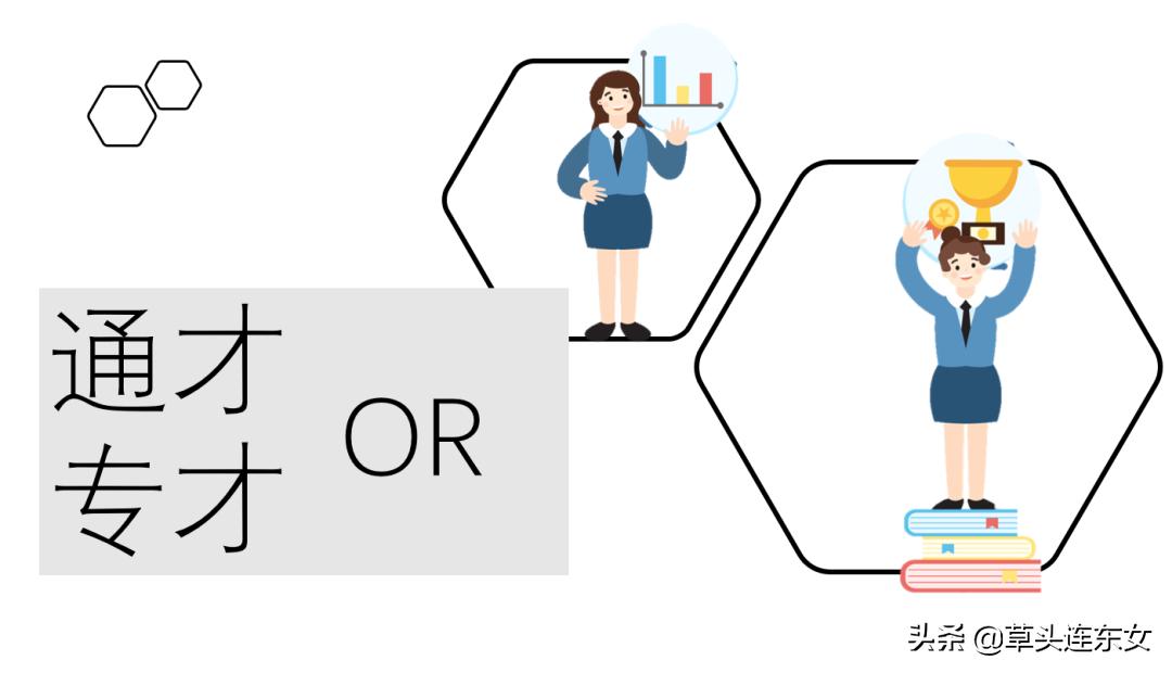 CFO经验总结:疫情后的高管求职,企业要什么?要注意什么?