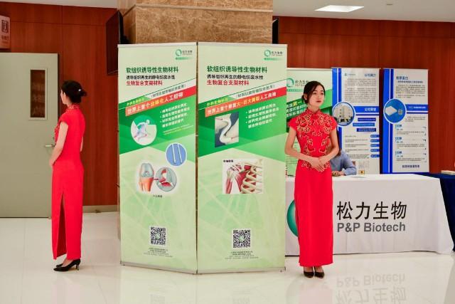 松力生物获上海骨科新材料与修复再生工程技术研究中心授牌分中心