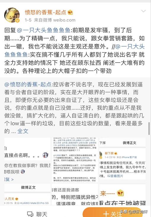 《赘婿》原作者引骂战,新剧未播网友就罢看,宋轶、郭麒麟未发声