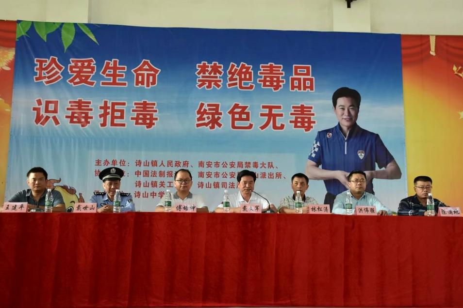 国家禁毒大使戴文军应邀担任全国青少年禁毒知识总决赛评委
