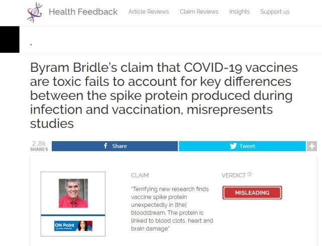 新冠疫苗可能比病毒更危险,含有HIV序列?纯属谣言