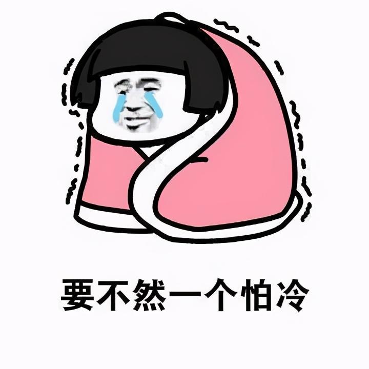 李健唱完就穿上棉袄,行走的段子手也是个真实又理智的人