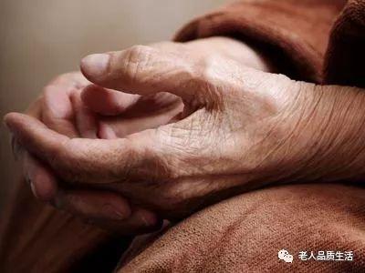 不要满足于衣食住行,老人皮肤也不能忽视,看看生活中怎么去保养 皮肤保养 第1张