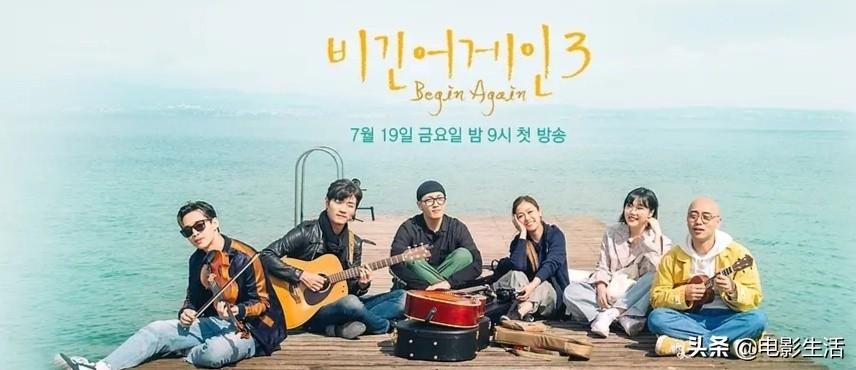 这部国内抄都抄不来的神仙级韩国综艺,一开播就飙到9.6分