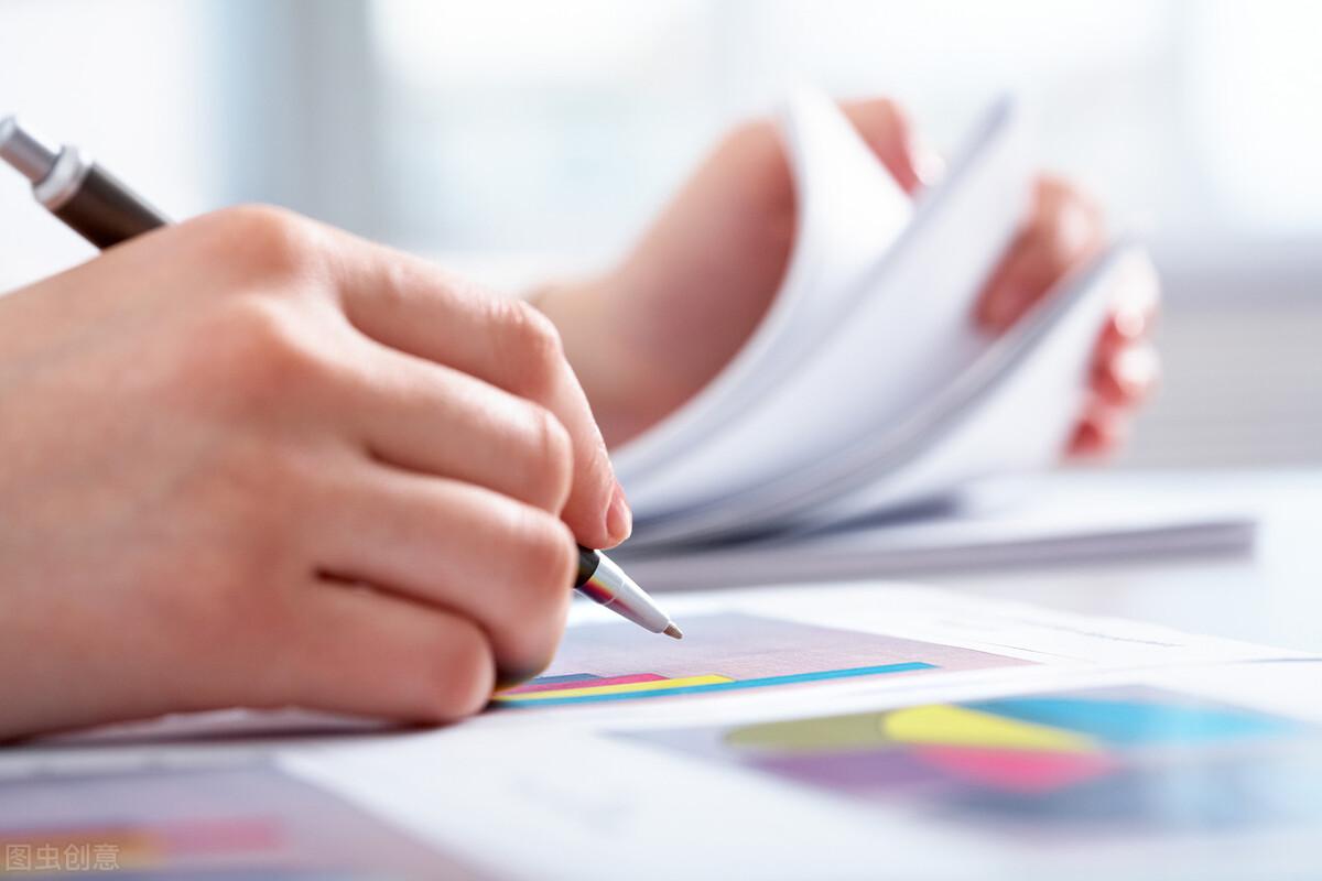 如何撰写工作报告?写出让领导满意的工作报告,需要走好这3步