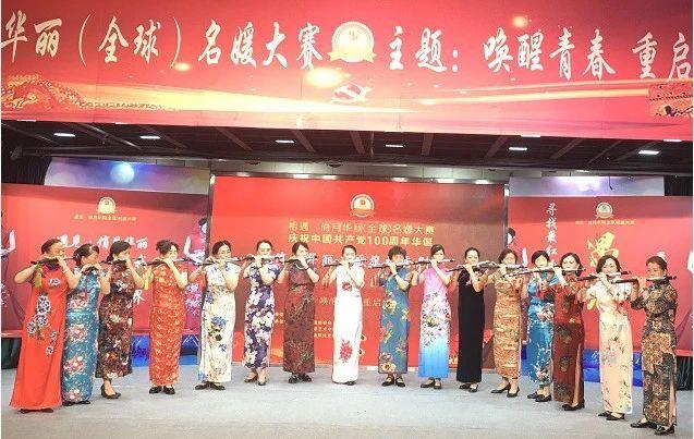 2021俏月华丽名媛旗袍秀 剧场开播仪式在郑州举行