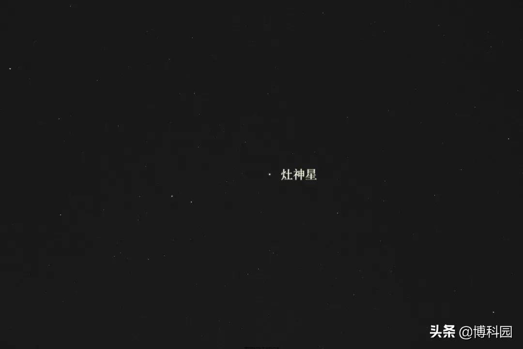 """研究表明:灶神星,起源于一次宇宙""""肇事逃逸""""碰撞"""