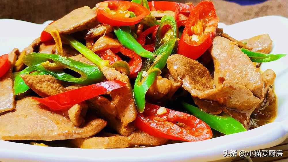 教土匪猪肝的正宗做法 做的猪肝外焦里嫩还无腥味 味美下饭
