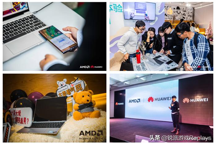 奥利给!AMD超A玩家俱乐部深圳站活动完美收官