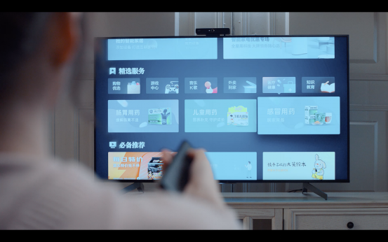 不想换电视又想要智能交互?天猫智慧屏魔盒来了