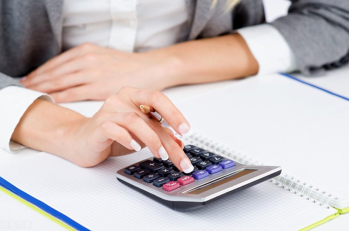 营业利润率、销售利润率、净利润率计算公式