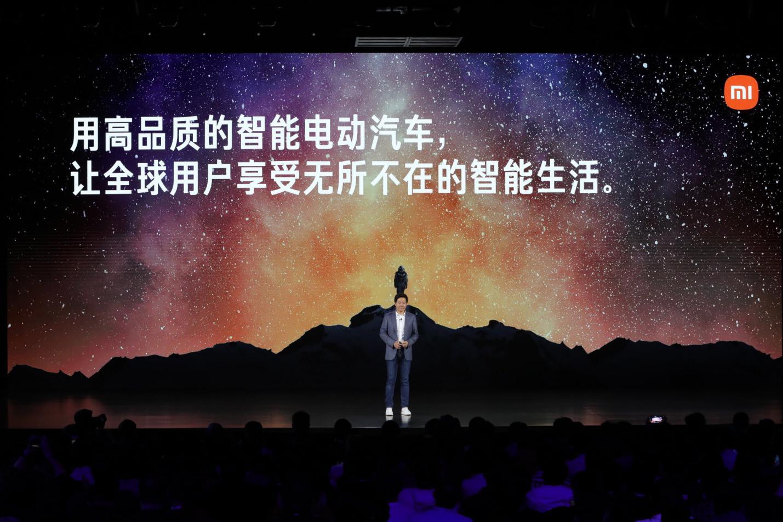 小米成立智能电动汽车全资子公司,正式进军电动汽车行业