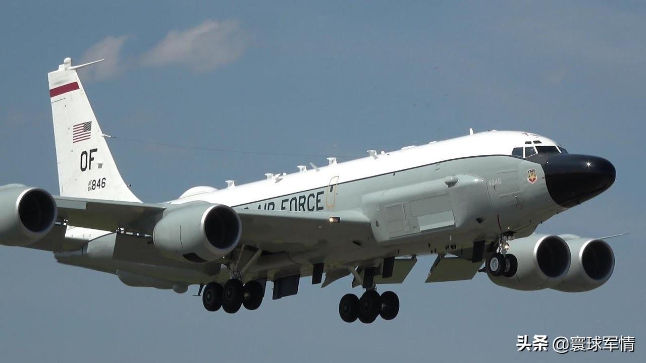 军中无戏言,美国空军刚刚承认RC135飞跃台北又紧急澄清,专家:信任危机已经出现
