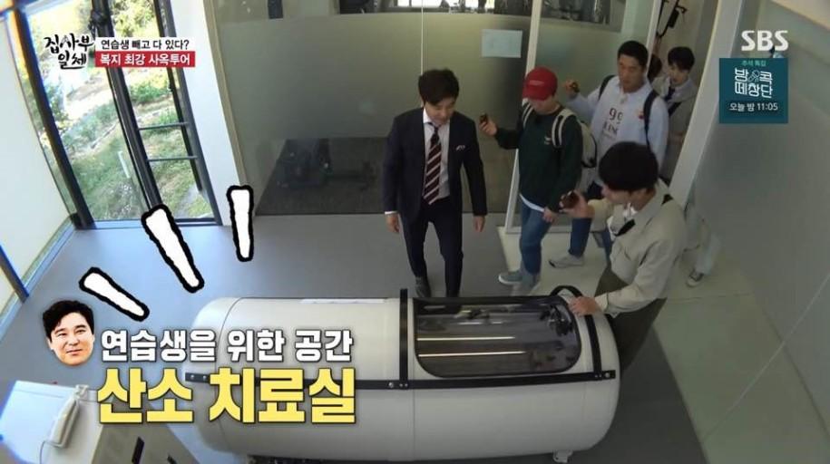 梁世炯亲自体验任昌丁的氧气治疗室:果然不输SM和JYP