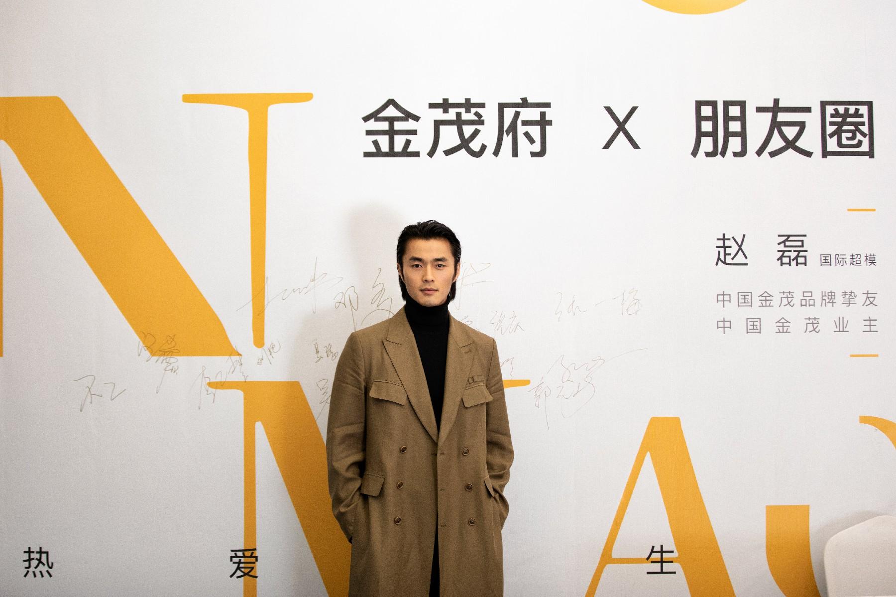 超模赵磊出席金茂品牌活动 长西装展现优雅成熟魅力