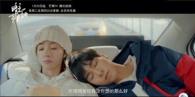 电影《暗恋橘生淮南》定档1月20日迅雷下载1080p.BD中英双字幕高清下载