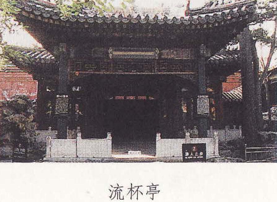 国人知识库—中国古建筑「十八-亭」