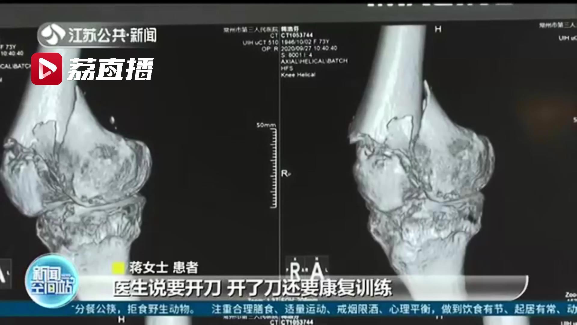 「世界骨质疏松日」预防骨质疏松,要从日常做起