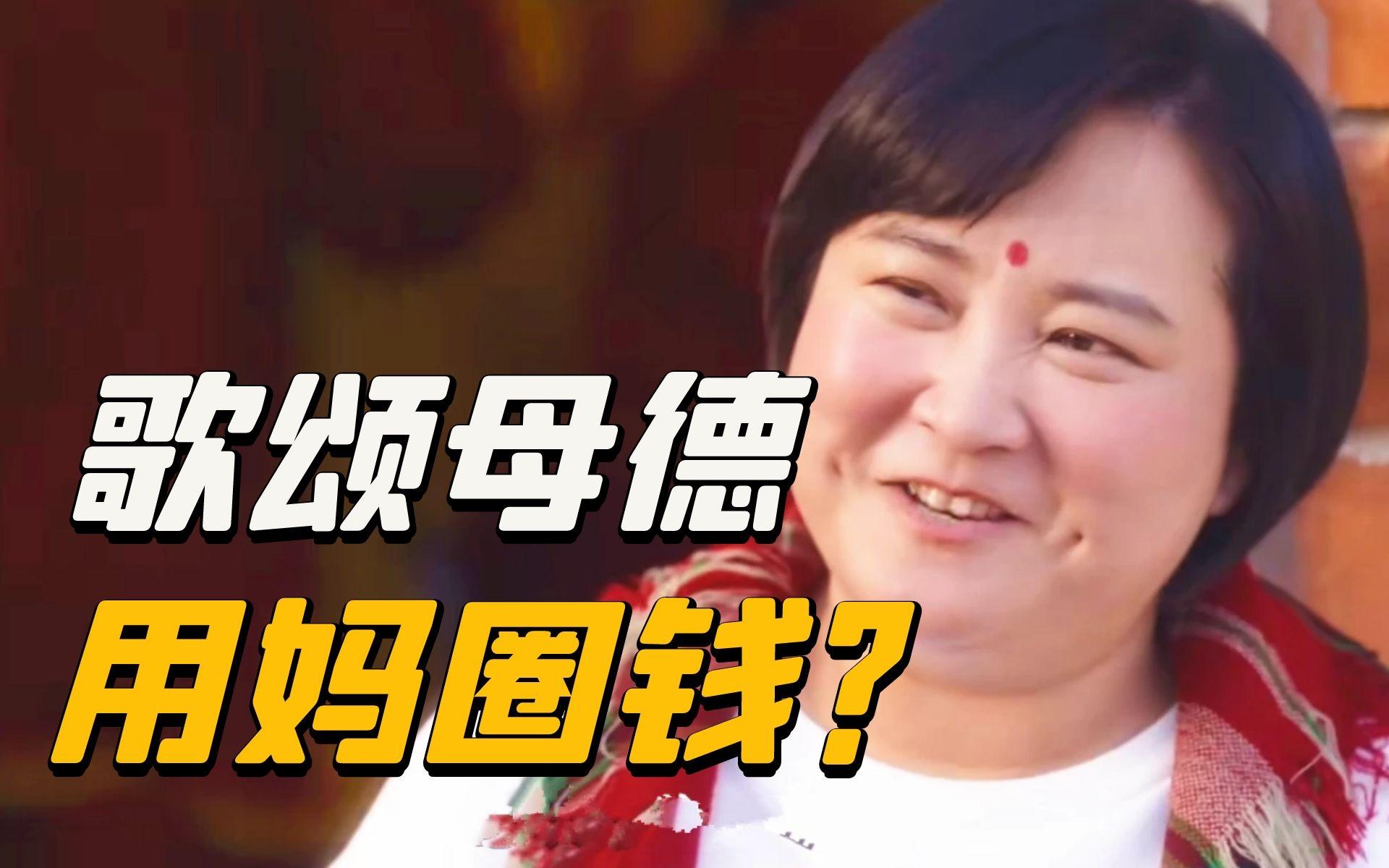 哭着下跪的贾玲无法预知的恶评!为何有人怒骂《你好,李焕英》?