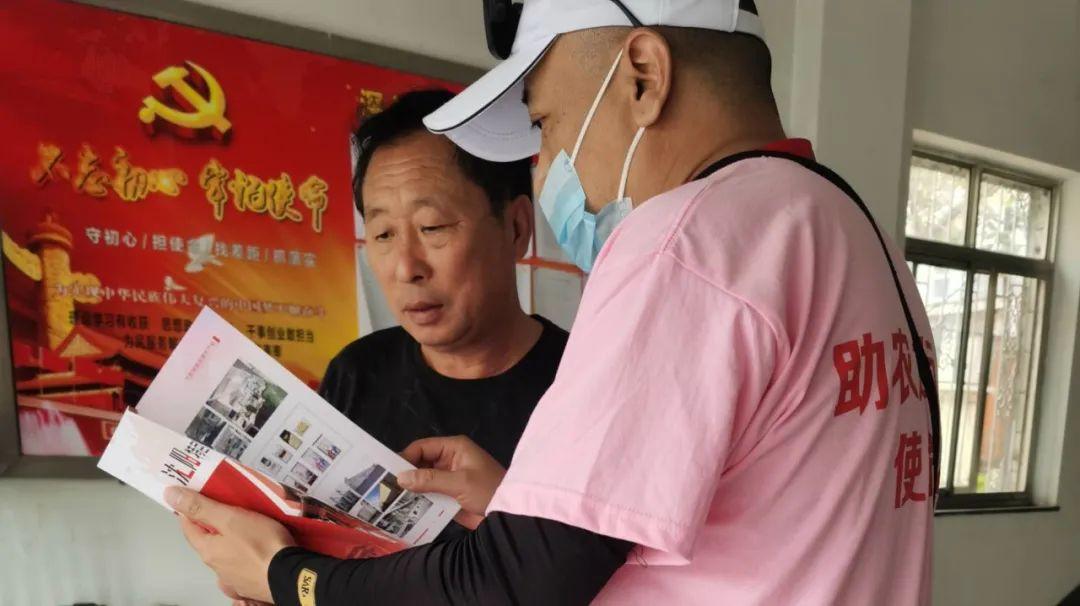 盛京公益助农代表团助农首播获得圆满成功