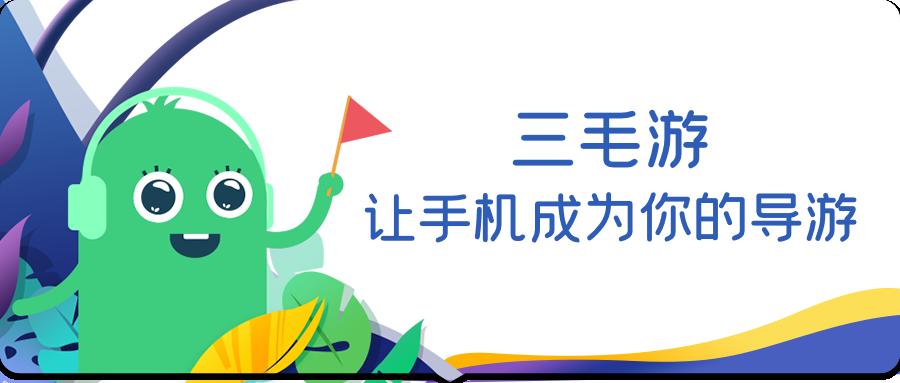 """北京旅游必逛的6个胡同,感受正宗""""京味儿"""""""