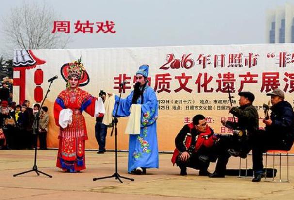 「游遍中国」山东·莒县