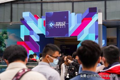 """上海国际传媒港""""科学嘉年华""""成功开启"""