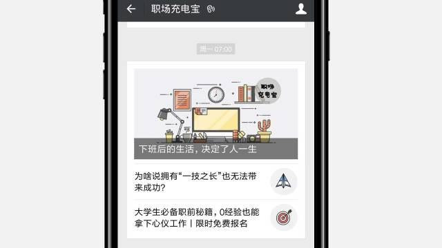 微信公众号推广,公众号排版指南