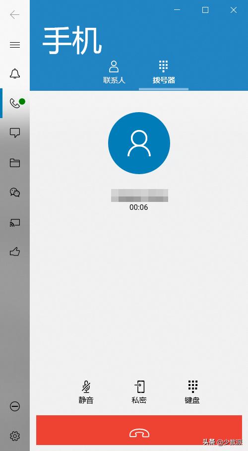 一般手机上也可以「多屏显示协作」,Dell发布 Windows 手机上合作专用工具