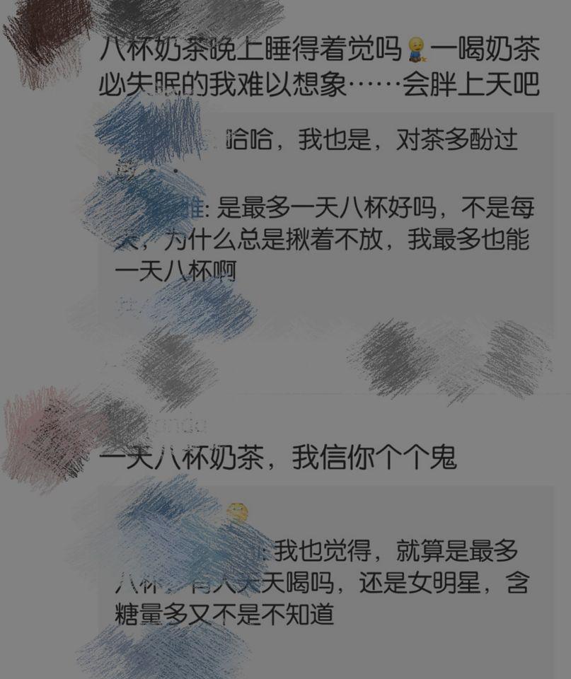 吴宣仪被车撞飞言论被嘲,过往黑料再被扒,娱乐圈这样的例子不少