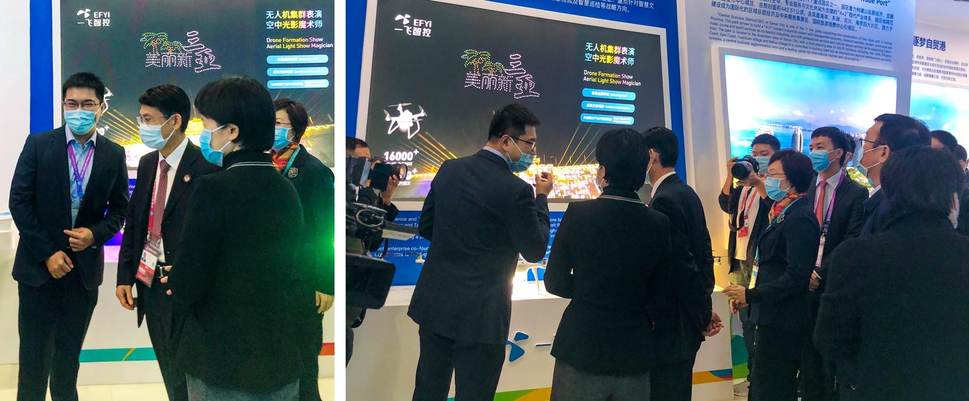 第三届中国国际进口博览会开幕,一飞智控携新一代集群无人机亮相
