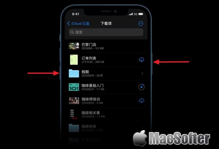 iPhone 13系列如何关机及重启:iPhone 13关机、重启教程
