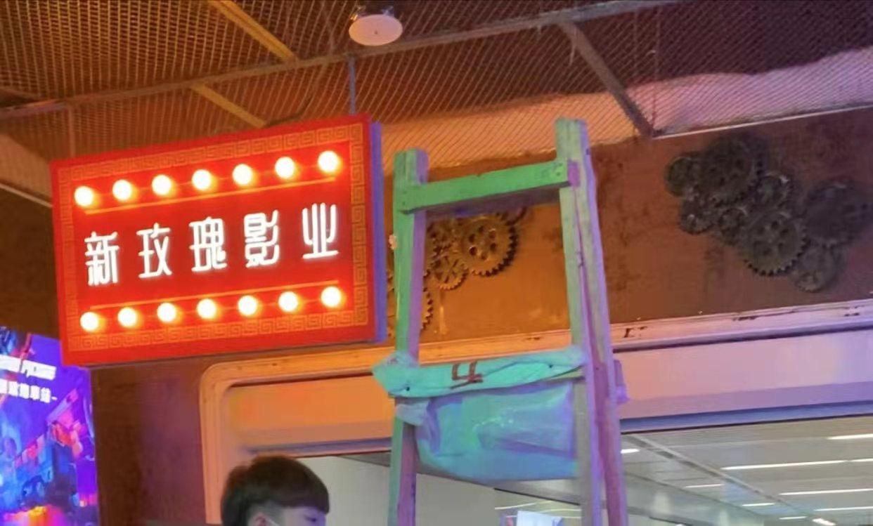 """蹭西安地�F站名?吉祥村站�鹊摹靶旅倒遘�站""""到底是��啥�站?"""