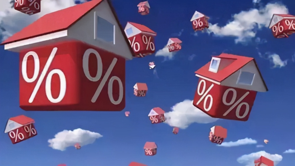 """明年楼市将迎来""""困难期""""?专家预测:房价走势将超出人们想象"""