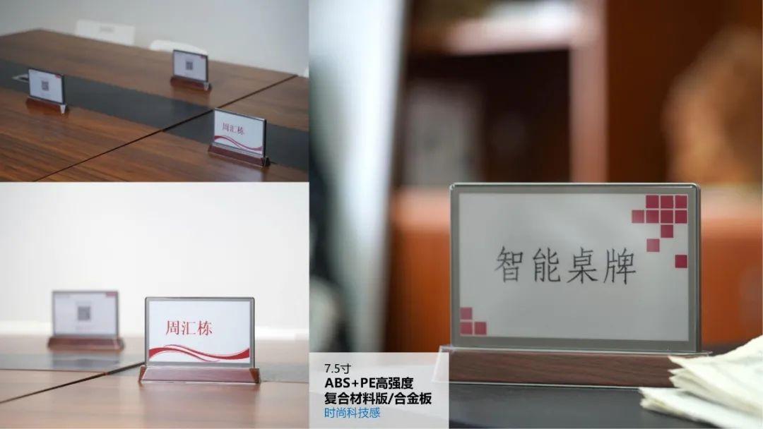中国新服务办公联盟&广闻会议大屏宜宾站巡展会隆重召开