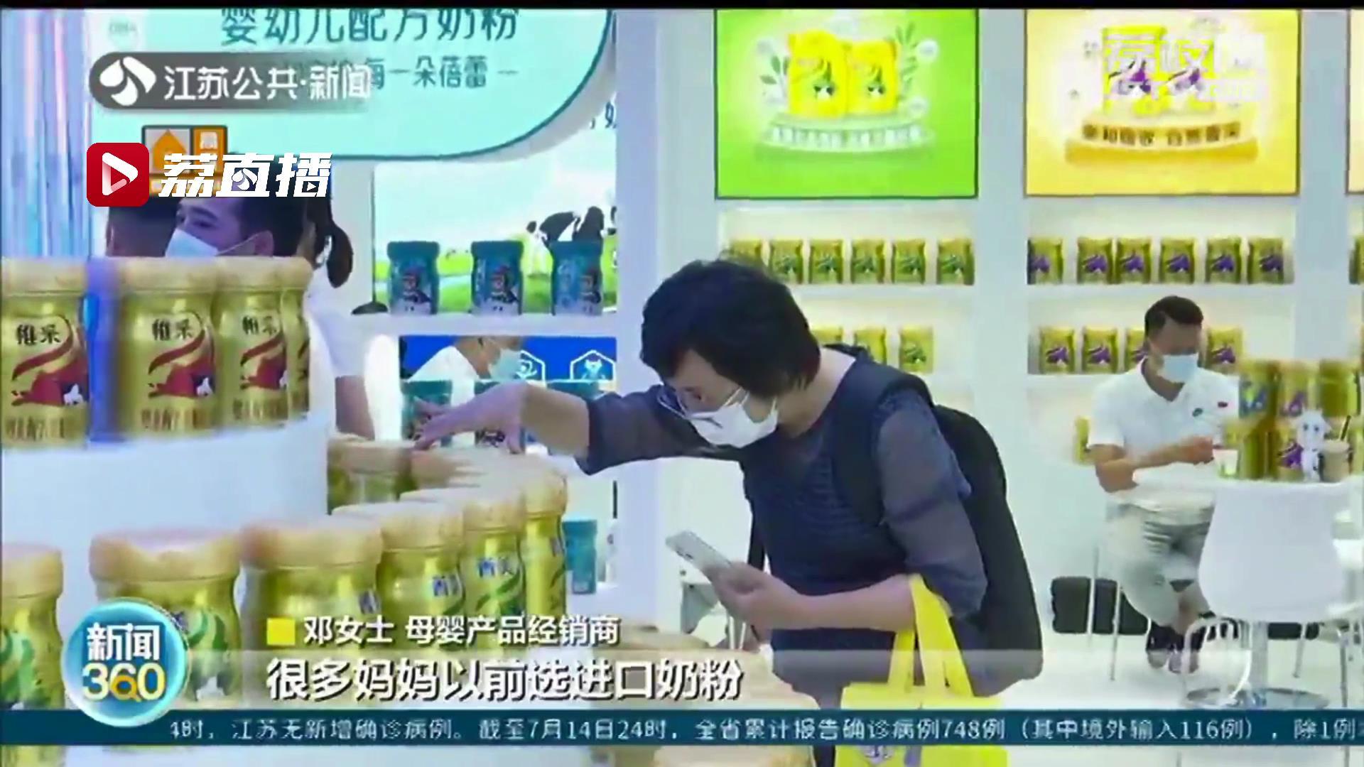 国产奶粉成首选、婴童学习用品设计科学…第21届孕婴童展开幕