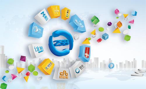 如何网络推销产品?