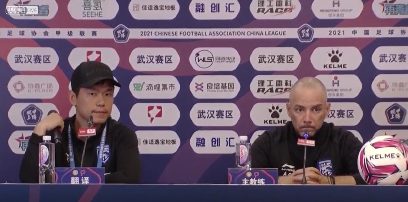 阿尔贝托:对方开场进球没想到,试图通过比赛来扳平,遗憾未进球